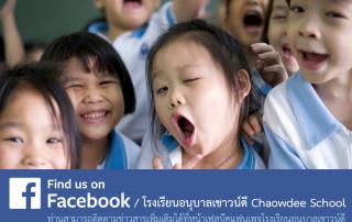 post_facebook